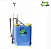 16L agricultural sprayer agriculture sprayer agroatomizer Chinese supplier manufactory