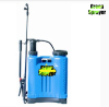 16L Blue PE agricultural sprayer agriculture sprayer agroatomizer .Chinese supplier