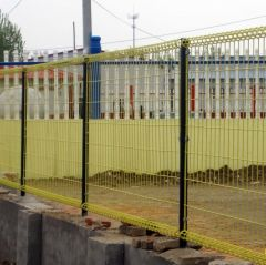 PVC Coated Double Loop Decorative Fence