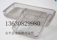 wire mesh sterilizing tray