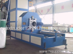 PP/PE pipe production line SJ 65 3