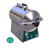 25L medical Steam Autoclave