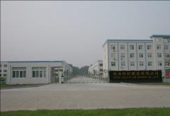 Guangzhou DiYue CLothing Co,ltd