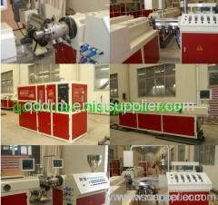 PP pipe production line/PE pipe extrusion machine