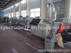 PVC single corrugated pipe production equipment