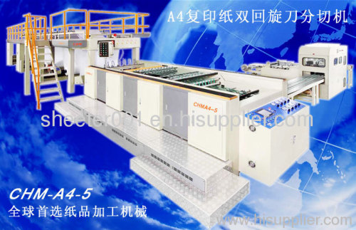 A4 cut size sheeter and A4 wrapping line for copy paper