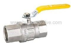 Ball Valve Lever Series