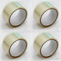 bopp tape,adhesive tape