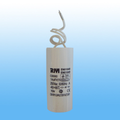 14uf 85℃ plastic wire type without stud capacitor