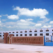 Qingdao Friend Plastic Extrusion Technology Co., Ltd