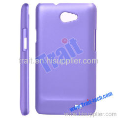 Frosted Plastic Hard Case for Samsung i9103 Galaxy R / Galaxy Z(Purple)