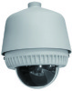 For sale : Indoor suspended Intelligent Middle Speed Dome Camera
