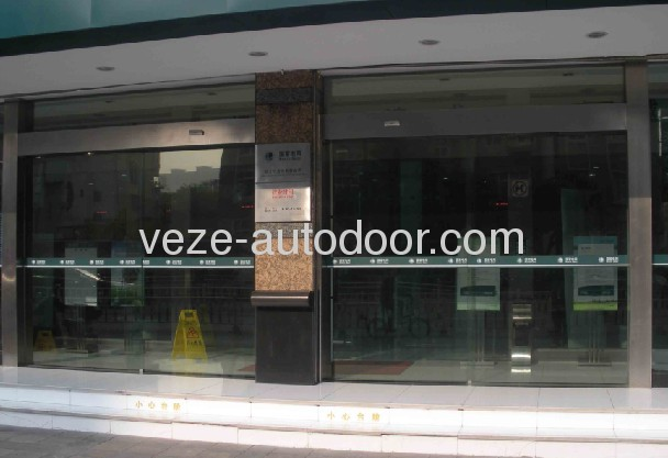 Commercial Automatic Glass Sliding Door Manufacturers And Suppliers