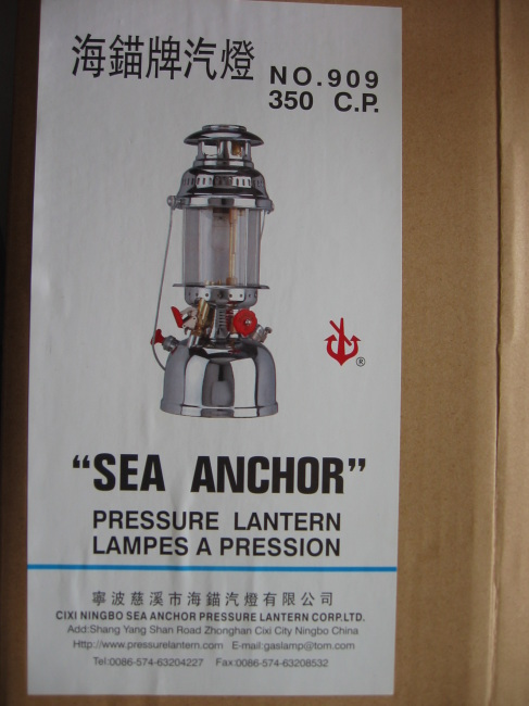 Anchor Pressure Lantern From China Manufacturer Cixi Sea