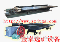 shaking table supplier