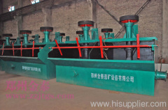 Flotation machine Jintai29