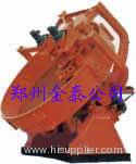 Disc Granulator Jintai29