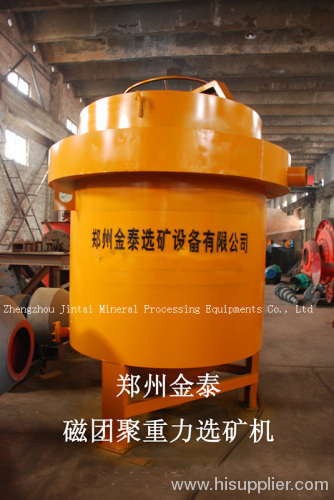 Magnetic reunion gravity concentrator jintai29