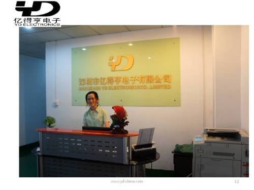 ShenZhen YD electronics co, Ltd