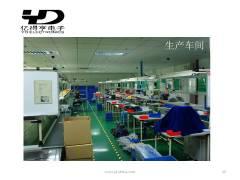 ShenZhen YD electronics co, Ltd
