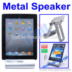 Metal Speaker Stand, Suitable of Charging Stand for iPad 2 / iPad / iPhone 4 / iPhone 3GS