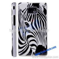Zebra Head Pattern Plastic Hard Case Cover for Samsung Galaxy S2 i9100