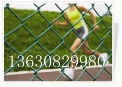 garden wire fence (manufacturer)