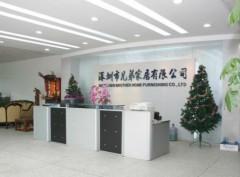 Shenzhen Brother Home Furnishing Co.,Ltd