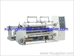 2011 QFJ-H Series Automatic Computer Control Horizontal Slitting and Rewinding machine