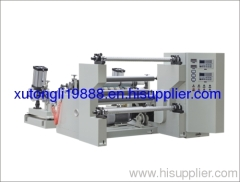 2011 QFJ-IV Automatic Computer Control Slitting and Cutting Machine