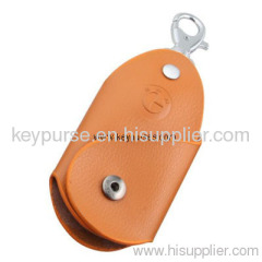 Leather Key Case For BMW