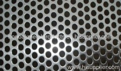 aluminium perforated metal sheet