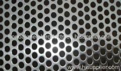 aluminium perforated metal sheet