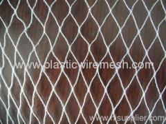 HDPE weaving crop netting