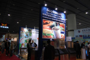The 18th Guangzhou Food & Drink, Hotel, Restaurant & Foodservice Equipment  Supplies Exhibition