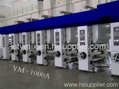 CE Hologram Gravure Printing Machine