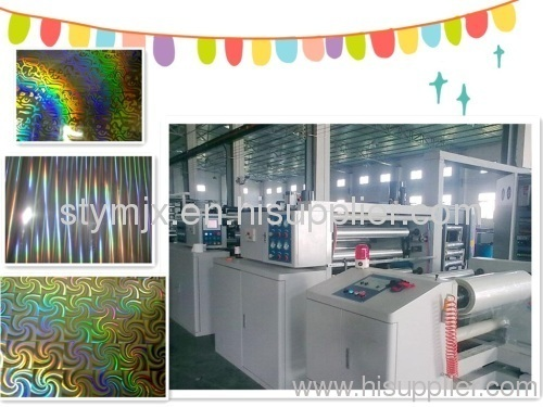 China Yiming CE Certified Registered Laser Embossing Printing Press