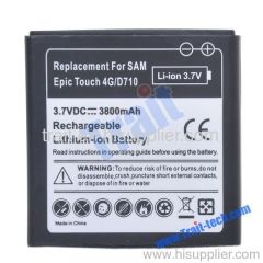 Extended Li-ion Battery + Back Door Cover for Samsung Epic Touch 4G D710
