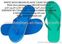 Brand name white dove slipper2