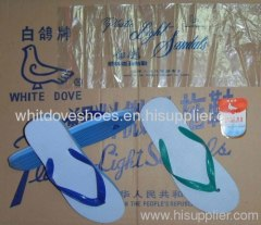 Good quality white dove slippers2