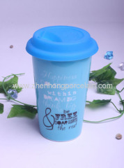 porcelain double wall mug with silicone lid