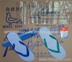 white dove brand plastic light sandals z