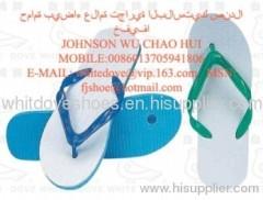 811 type white dove pvc slipper