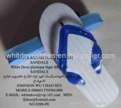 White Dove Slipper plastic light slippers
