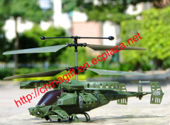 3.5 CHANNEL AVATAR R/C HELICOPTER WITH GYRO