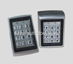 Automatic door card reader