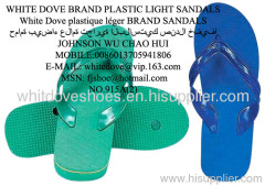 whitedove 790 sandal/sandals2