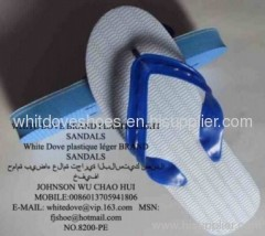 charming dove plastic sandals