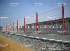 peacn shape post wire mesh fence