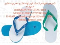 811 White Dove Brand PVC PE DOVE Plastic Sandals,
